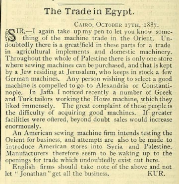 TRADE IN EGYPT